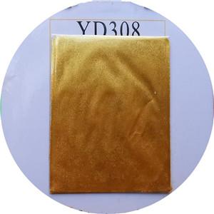 YD-308.jpg