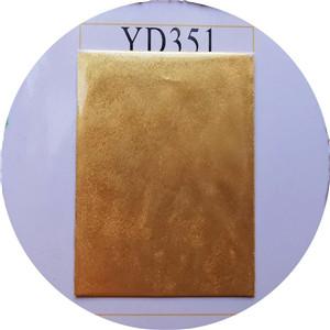 YD-351.jpg