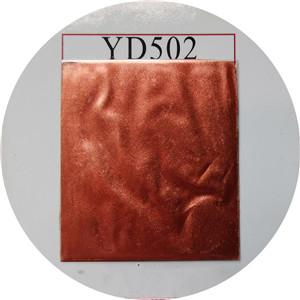 YD502珠光粉.jpg