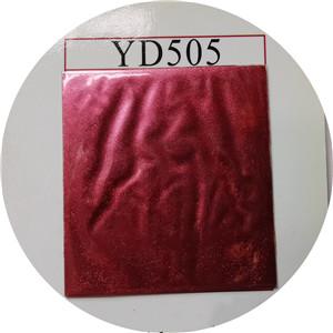 YD505珠光粉.jpg