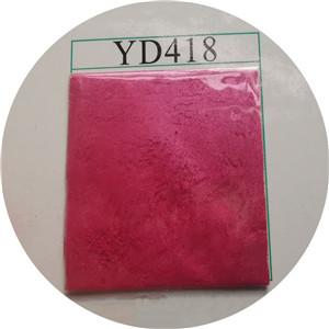 YD418珠光粉.jpg
