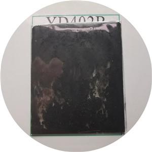 YD402B珠光粉.jpg