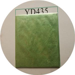 YD435珠光粉.jpg