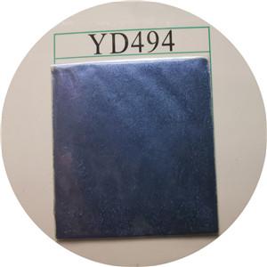 YD494珠光粉.jpg